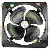 工業排氣扇 強力大風力工業鐵排風扇排氣扇廚房窗台油煙抽風機14寸方形換氣扇 名優佳居 DF