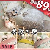 春日純棉 單人床包二件組  20種花色  台灣製造  精梳純棉