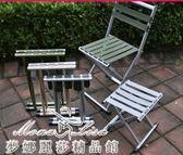 椅子 戶外折疊凳子馬扎加厚靠背軍工用釣魚椅小凳子折疊椅便攜板凳火車艾莎嚴選YYJ