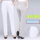 薄款冰絲媽媽褲子夏季直筒高腰休閒褲寬鬆大碼中老女褲外穿長褲