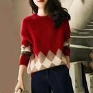 長袖毛衣 長袖針織上衣圓領撞色菱格毛衣女寬松洋氣內搭針織打底衫S108-B1胖妞衣櫥