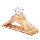 衣架木衣架子成人服裝店掛衣架撐子防滑木頭衣撐家用木質衣掛