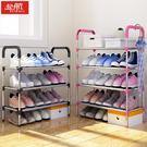 鞋架多層簡易家用組裝門口布藝鞋櫃經濟型宿舍防塵小鞋架子省空間限時八九折