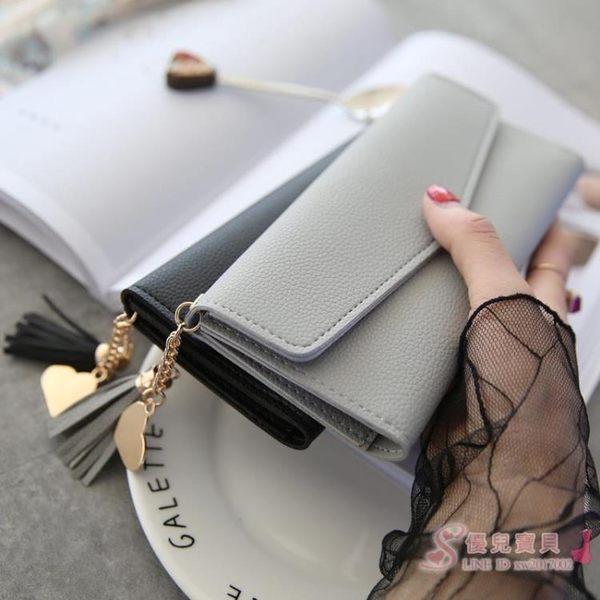 長夾 歐美長款2折簡約大容量心形吊墜錢包 女搭扣錢包錢夾