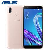 ASUS ZENFONE MAX智慧型手機ZB555KL - 金【愛買】