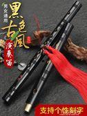 樂己笛子初學成人竹笛兒童橫笛樂器男女古風橫笛專業精制苦竹笛-享家生活館