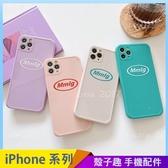 彩色英文 iPhone SE2 XS Max XR i7 i8 plus 手機殼 簡約字母 保護鏡頭 相框邊框 全包邊軟殼 防摔殼