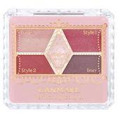 CANMAKE 完美色計眼影盤 1369-14
