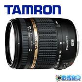 【再享保固延長】Tamron 18-270 mm F3.5-6.3 Di II VC PZD 變焦鏡頭 俊毅公司貨 B008 免運費