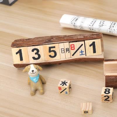DIY木製台曆 萬年曆 『小號』#STH02240#