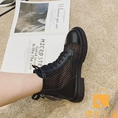 馬丁靴女單靴薄款透氣英倫風網紗鏤空涼靴短靴【慢客生活】