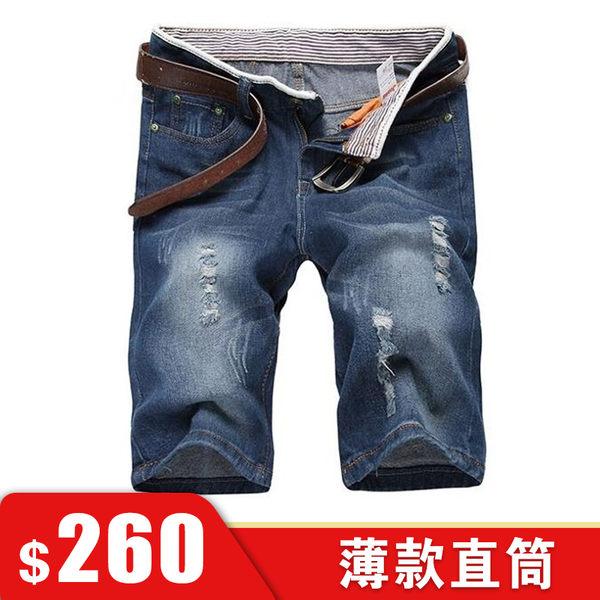 牛仔短褲男夏薄款直筒寬鬆五分褲7分大碼青年5分修身七分中褲子潮4款可選擇 28-38碼