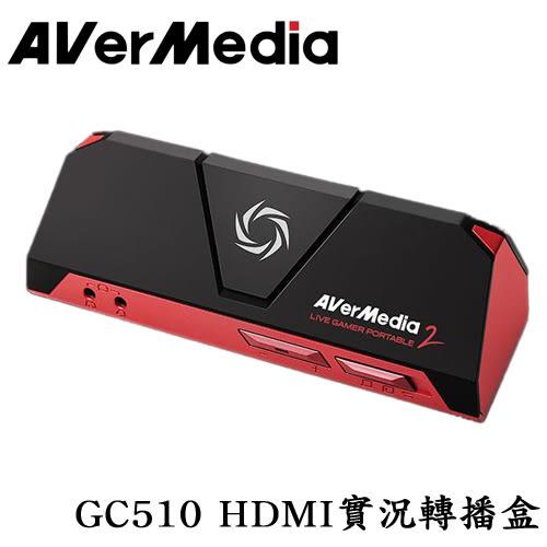 圓剛 GC510 HDMI 實況轉播盒 LGP2