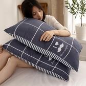 一對裝枕頭枕芯家用單人雙人椎學生宿舍簡約整頭睡覺專用男 -享家生活館
