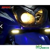 機車兄弟【 KOSO 前LED方向燈組(含專用固定架) 】(BWS125)