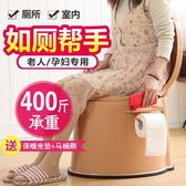 可移動馬桶孕婦坐便器老人加厚痰盂便攜式家用舒適馬桶尿壺尿桶 居享優品