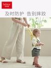 抱抱熊嬰兒學步帶防勒寶寶學走路防摔神器簡易款夏天護腰型牽引帶 露露日記