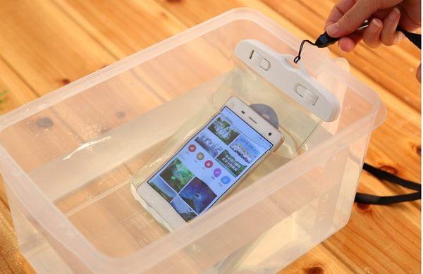 [協貿國際]  手機防水袋通用游泳防水套 (4個價)