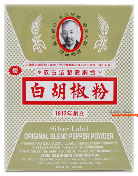 【吉嘉食品】老公仔標 白胡椒粉(優) 1盒600公克 [#1]{CV0226}