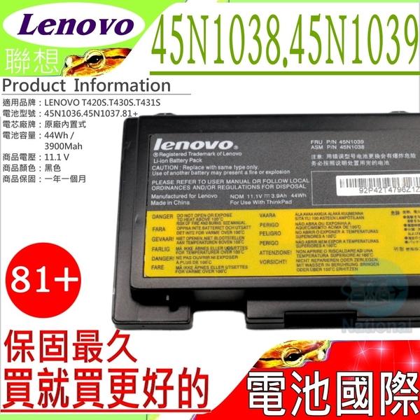 LENOVO T420S 電池(原廠)-聯想 T420SI,T430S,T430SI,42T4844,42T445 4T4846,4T4847,0A36287, 66+,81+