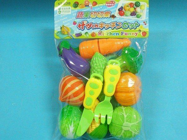 蔬菜切切樂ST-838袋裝蔬果切切樂 小廚師玩具(蔬菜系列)/一袋入 促[#180]