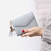 新款手工錢包灰色時尚三角信封短款韓版可愛小清新流蘇學生女士夾 中秋節全館免運