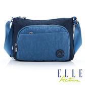 Backbager 背包族 【ELLE Active】城市微旅行-側背包/斜背包/隨身包(小)-藍色