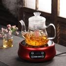 電茶爐 熱水壺電爐小家電110v茶爐鐵壺泡茶玻璃壺煮茶器電磁爐