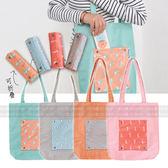 (特價) 防潑水折疊肩背包 可愛動物環保購物袋 | OS小舖