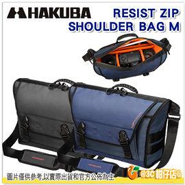 HAKUBA RESIST ZIP SHOULDER BAG M 澄瀚公司貨 單肩相機包 防水相機包