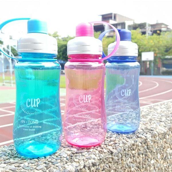 水杯 【KCP017】迷你Cup500ml輕巧便攜水壺 寬口杯 茶漏 水瓶 運動水壼 食品級PC-123ok
