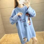 孕婦裝秋季純棉2020新款韓版長袖t恤女ins上衣服中長款寬鬆大碼T 童趣屋