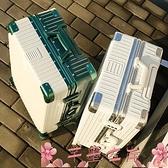 登機箱鋁框行李箱女網紅ins潮萬向輪20小型密碼旅行皮箱子男學生拉桿箱LX 芊墨 上新