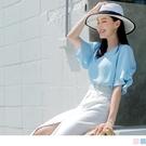 《AB12715-》清新甜美造型條紋拼接珍珠釦飾五分袖上衣 OB嚴選