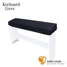 【缺貨】88鍵標準型電鋼琴專用防塵套電鋼琴琴罩(加大款)
