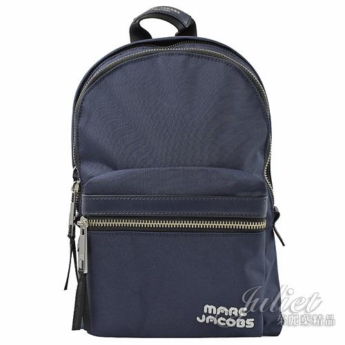 【新進品牌 獨家價】MARC JACOBS 馬克賈伯 TREK PACK 尼龍雙層後背包.深藍