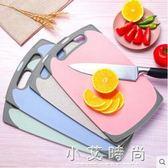 實木防黴小麥切菜板抗菌砧板黏板廚房刀板塑膠家用水果案板 小艾時尚igo