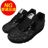 【US6.5-NG出清】Nike 復古慢跑鞋 Wmns Air Max 1 VT QS 左右鞋墊掉字 黑 亮皮 女鞋 運動鞋【ACS】