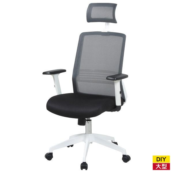 ◆電腦椅 事務椅 辦公椅 W-168C LGY NITORI宜得利家居