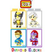 LOZ 迷你鑽石小積木 X戰警 金鋼狼 暴風女 雷射眼 萬磁王 樂高式 組合玩具 益智玩具 原廠正版