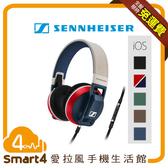 【愛拉風】德國 SENNHEISER URBANITE XL 耳罩式線控耳機 IOS 森海塞爾 支援通話 聲海最新款