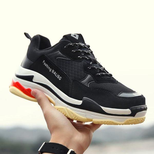 運動鞋 春夏季男鞋子韓版ins超火老爹運動鞋男士休閒板鞋跑步潮鞋 芭蕾朵朵