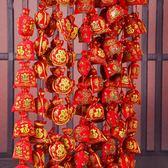 中國結節辣椒鞭炮福包掛件新年裝飾絨布中國結掛件客廳大號香包小掛串wy