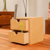 新環保二層收納盒-生活工場