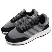 【四折特賣】adidas 休閒鞋 I 5923 W 黑 灰 BOOST 麂皮 復古外型 女鞋 運動鞋【ACS】 D97353