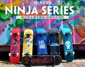 滑板 運動伙伴滑板成人四輪雙翹板初學者青少年兒童男女生刷街滑板車 數碼人生