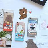 ~R ~可愛動物英文標語吃貨熊熊蘋果iPhone 8 iPhone8 Plus I7 iPhone 6 手機殼高清透亮全包邊軟殼