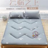 夏季4D網眼透氣軟床墊1.2米1.5 1.8m床褥單人學生床墊被地鋪睡墊·liv