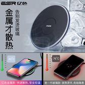 原裝iphonex蘋果8無線充電器專用iphone8plus手機小米mix2s三星s8無限快充 英雄聯盟