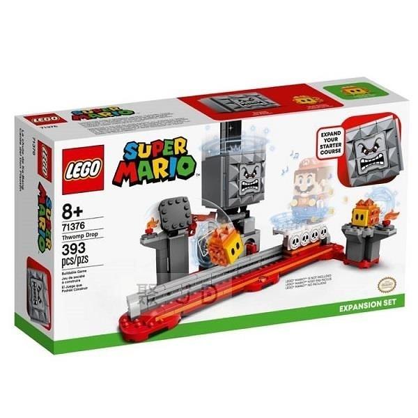 【南紡購物中心】【LEGO 樂高積木】超級瑪利歐系列 - 咚咚的垂直迫降71376
